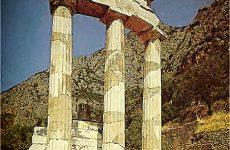Alte Tempelruinen