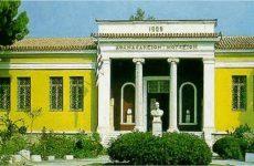 Archäologische Museum