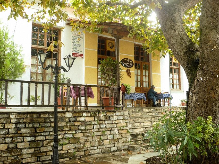 Afete Kafeneion